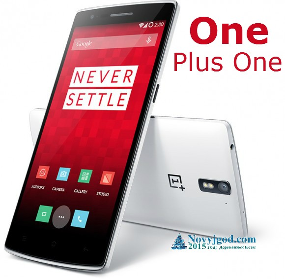 Смартфон One Plus One