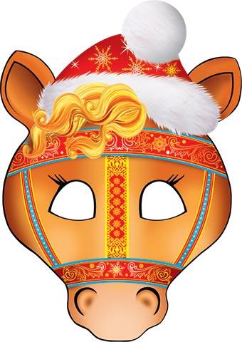 Поделка маска к новому году