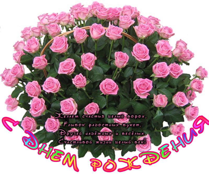 Поздравляем С Днем Рождения Ларису Борисовну!   223