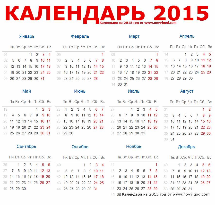 День знания в россии что это за праздник