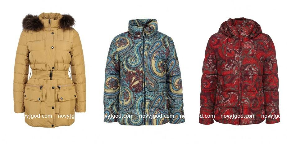 Модные Зимние 2014 Пуховики