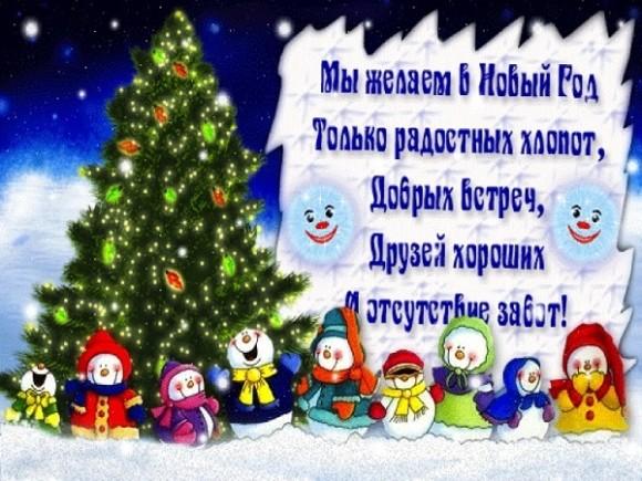 Подарок на новый год 2015 для детей