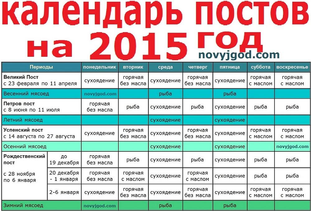 Календарь 2016 ноябрь декабрь
