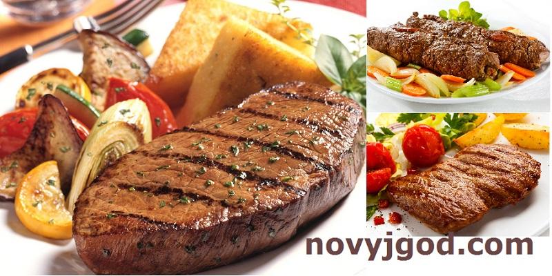 Горячие блюда из мяса на новый год фото
