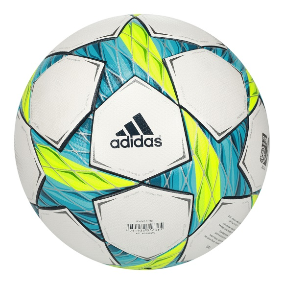 Футбольный или баскетбольный мяч в подарок на Новый год