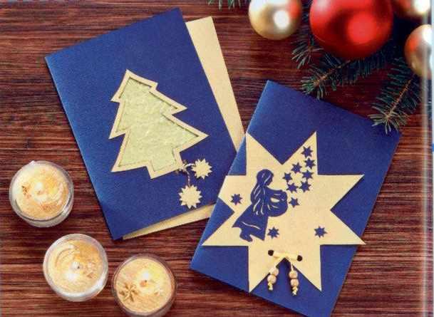 Фото рождественских открыток своими руками