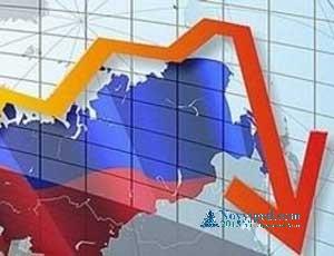 Экономика России в 2015 году