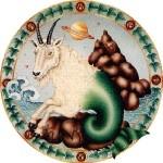 Любовный гороскоп Козерог 2016