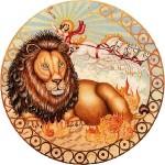 Любовный гороскоп Лев 2016