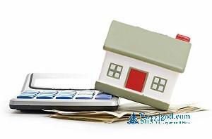 Новый налог на недвижимость с 2015 года