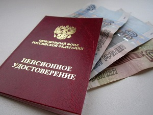 Расчет пенсии в 2015 году в россии новая