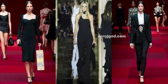 Тенденции моды весна 2015