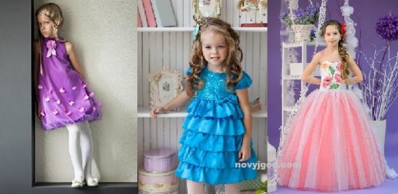 Детское платье на выпускной 2015