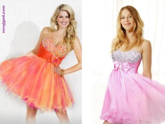 Яркие вечерние платья