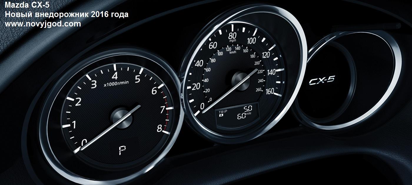 Mazda CX-5 SUV 2016 года фото 17