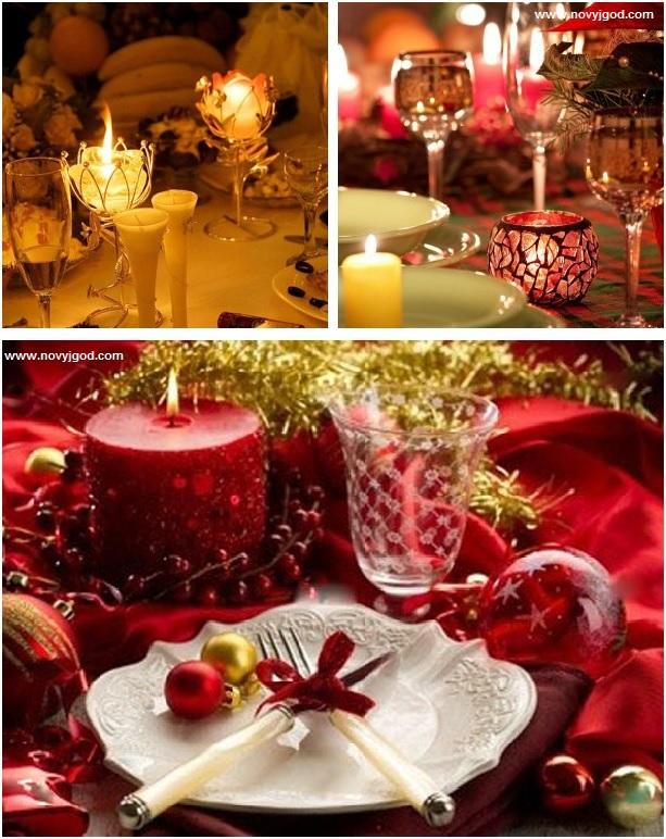 Красиво украшенный новогодний стол