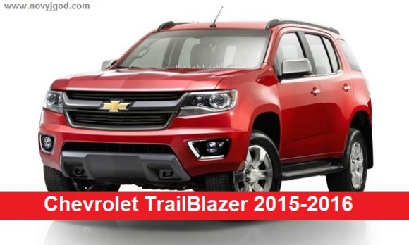 Chevrolet TrailBlazer 2015-2016