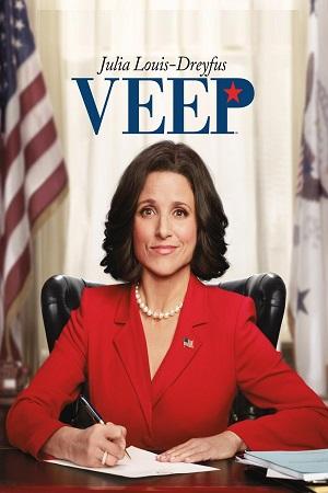 Вице — президент 5 сезон
