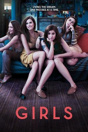 Девочки 5 сезон