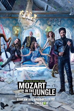Моцарт в джунглях новый сезон