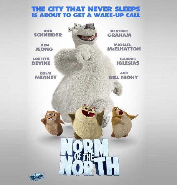Норм с севера