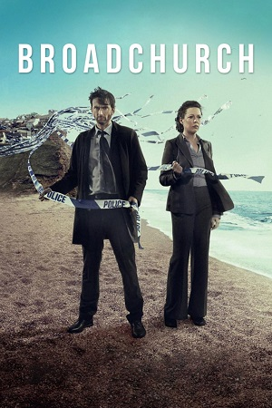 Убийство на пляже 3 сезон
