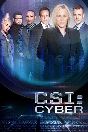 CSI: Киберпространство 2 сезон