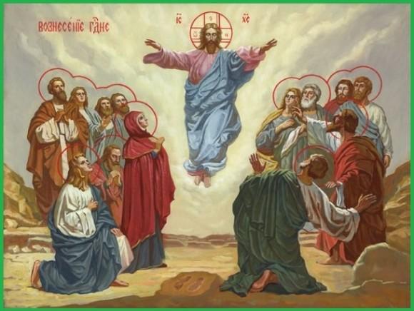 Икона Вознесения