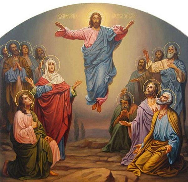 Какого числа Вознесение Господнее в 2016 году