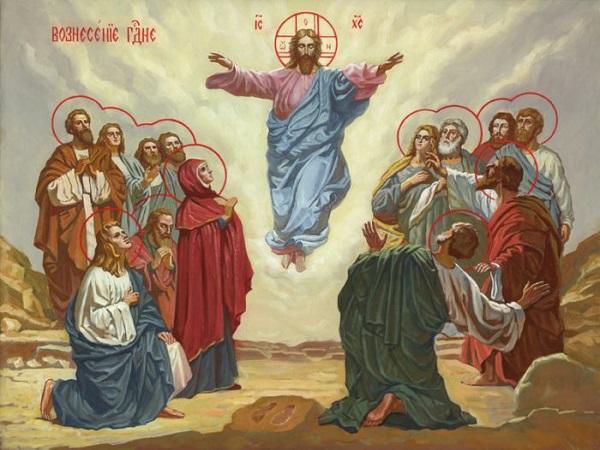 Картинки Вознесение Господне