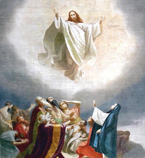 Праздник Вознесение Господня в 2016 году