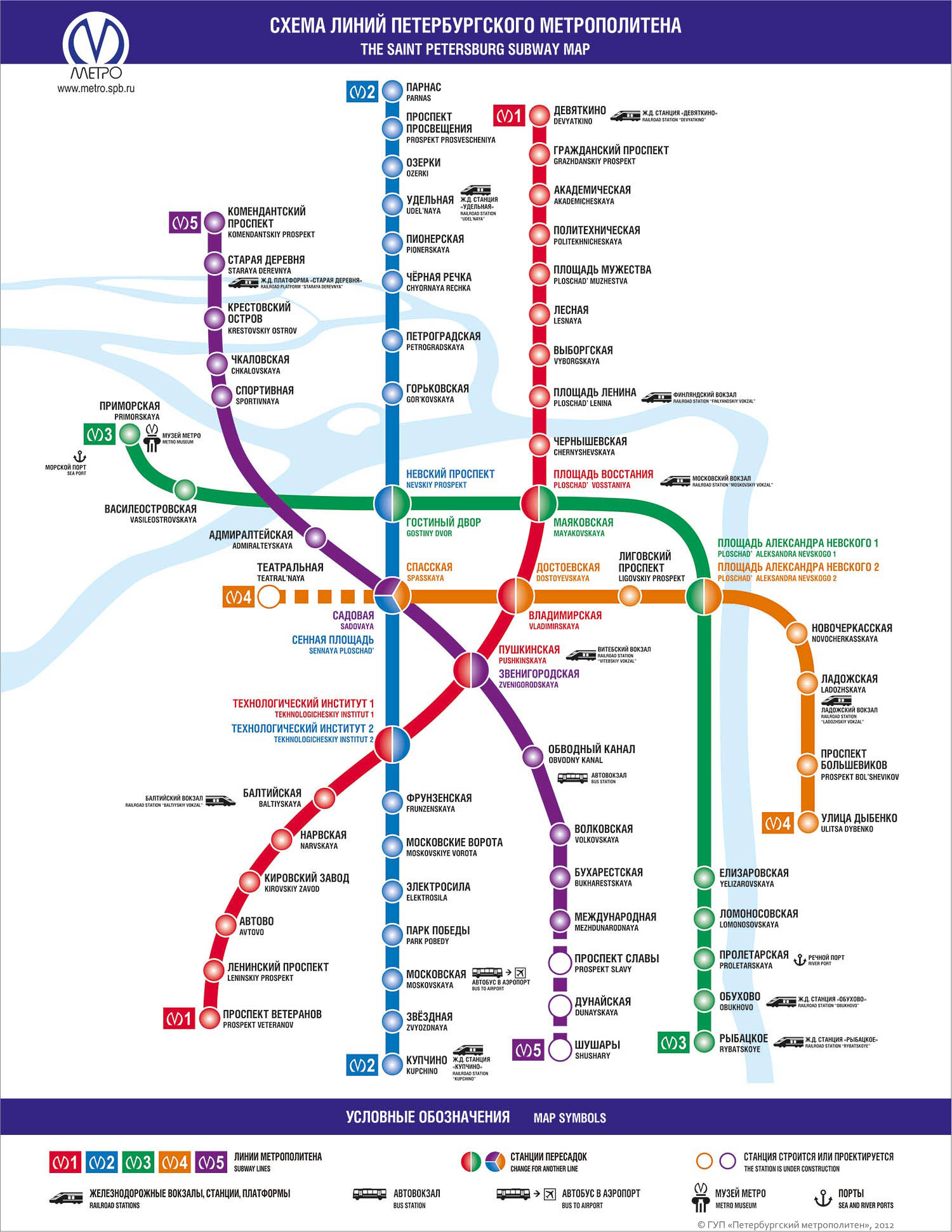 Схема метро Санкт Петербурга