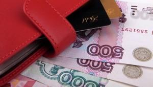 Русские деньги в размере две тысячи рублей